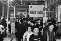 滨州黄河三角洲车展3天成交量1776辆 接待约10万人次