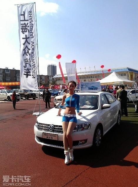 赤峰第十五届汽车展销会活动圆满落幕