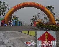 2014年E滁州春季车展圆满落幕