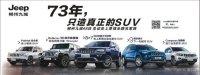 郴州九城誠邀您參加郴州2014年春季車展