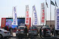 2014丹东广播电视台春季车展开展