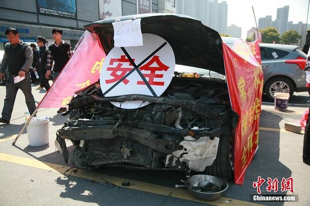 2014第三屆中國(杭州)問題車展