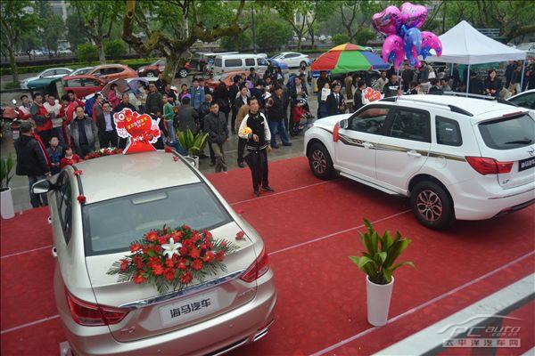 安市第十六届汽车消费节