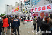 荆州第16届车展雨中开幕:带优惠进万家