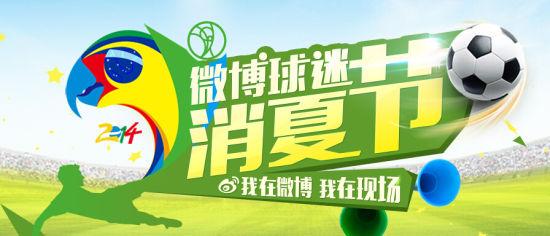 2014歡樂購車季(杭州站)