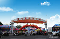 茂名市第七届汽车文化节今日正式拉开帷幕