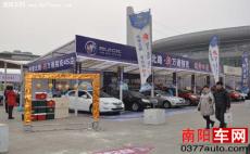 2014南阳万通通用别克汽车亮相于南阳春季大型车展
