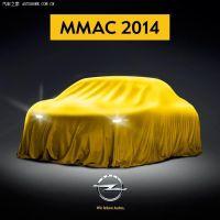 欧宝全新车型预告图 莫斯科车展发布