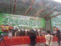 衢州春季车展闭幕 传祺走进25位国人家