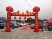 汕头春季车展火热进行中 上海大众众道汽车邀您赏车
