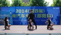 2014(第四届)湖南汽车巡展邵阳站盛大开幕