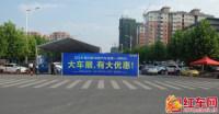 邵阳最大车展--湖南汽车巡展邵阳站今日正式开幕