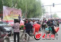 走乡进镇——泰安汽车文化网络惠民车展启动