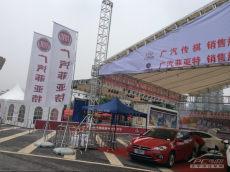 2014湘潭夏季车展汹涌来袭 菲亚特恭候您的光临