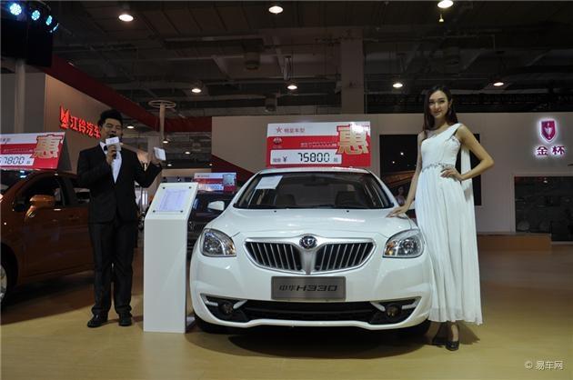 22届宁波国际车展_华晨汽车重磅登陆宁波车展-车展新闻-车展日