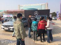 奔驰咸阳庞大之星4S店首次亮相杨凌车展
