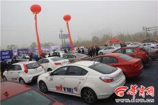 2014华商名车展昨日隆重开幕