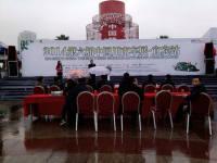 2014第六届川南车展·宜宾站开幕