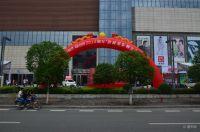 2014宜昌百城车展完美收官 成交89台