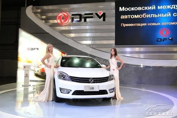 东风风神亮相莫斯科国际车展