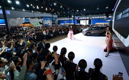 2014第十五中國杭州國際汽車工業展覽會