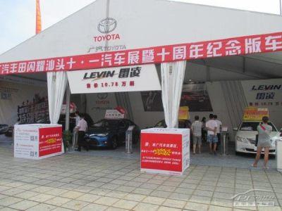 国庆汕头林百欣车展圆满结束,还没买车的赶紧了