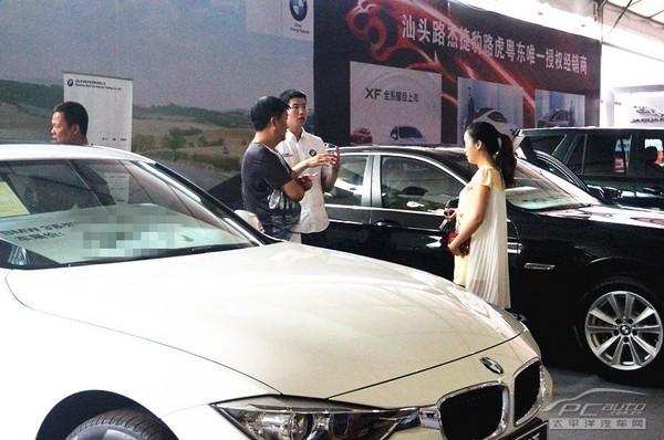 新BMW 3系四门轿车
