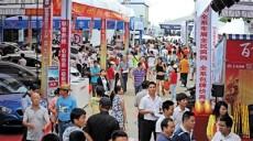 三亚国际车展第二日吸金5235万元