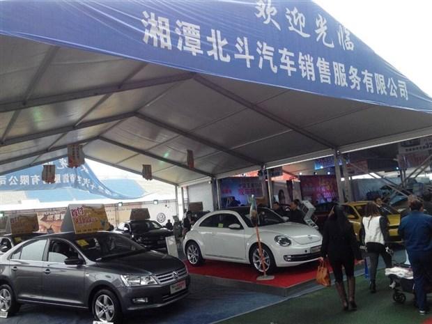 第十一湘潭秋季车展开幕 50余品牌亮相优惠多多