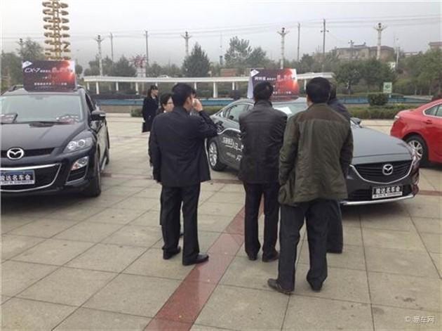 郴州蓝山车展