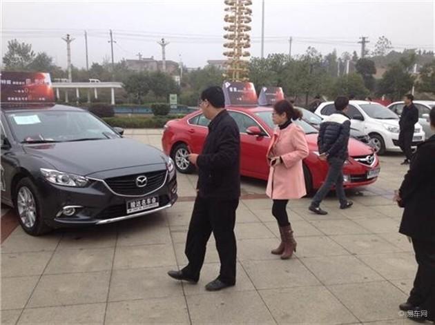 一汽马自达兴华城4S店郴州蓝山车展