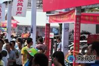 第八届三亚国际车展落幕 热销1394辆揽金2.4亿元