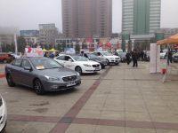 一汽奔騰興華達4S店藍山車展回顧