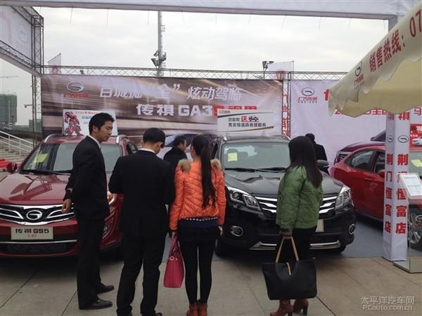 2014年荆门冬季车展