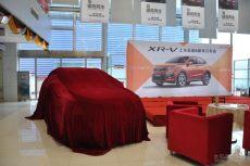 东风本田XR-V湘潭上市 售12.78-16.28万