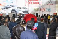雪铁龙C3-XR威海上市 售10.88-17.18万元