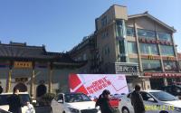 衢州亚龙起亚亮相沃尔玛广场车展
