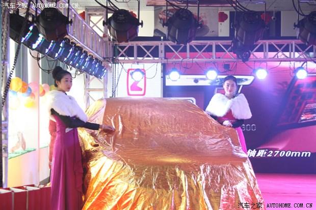 众泰Z500沧州地区上市发布会圆满结束