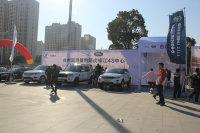 国鸿捷豹路虎携新款重磅车型亮相2015年台州元旦车展