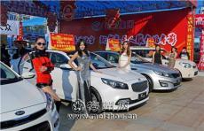 2015梅州新春品牌汽车大联展开幕