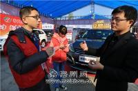 2015梅州新春汽车大联展 热闹非凡的车展