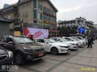 衢州亚龙沃尔玛广场车展