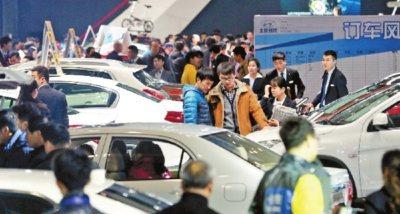 新疆3.15国际车展开幕
