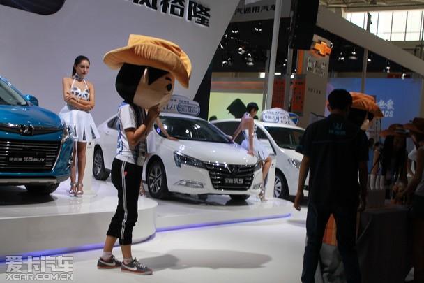 2019呼和浩特国际车展暨新能源产业博览会6月6日开幕