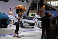 2019呼和浩特國際車展暨新能源產業博覽會6月6日開幕