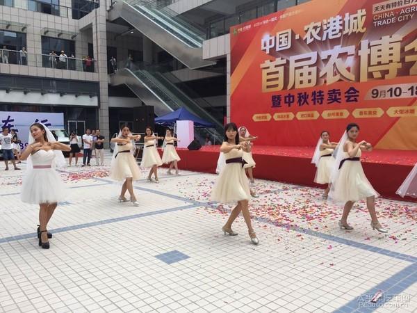 台州2016中秋盛宴万人购车节