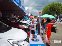 广西汽贸园第28届车展开幕 400多款车型亮相