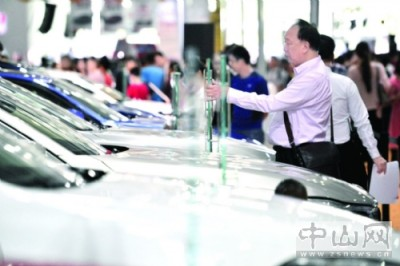中山国际车展4天吸金约3.9亿元