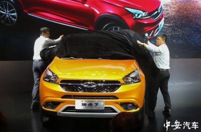 奇瑞全新旗舰SUV-瑞虎7安徽车展上市