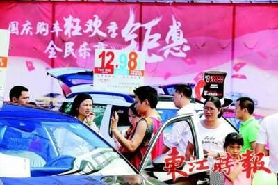 惠报车展成惠州车市品牌活动